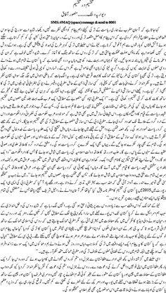 8 Best Urdu Kalam images in 2015 | Pakistan, Pakistan news, Urdu news