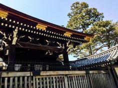 Kyoto Imperial palace #MizumushiKun #Japan #Kyoto #Old #Classic #Temple #Shrine #Architecture #Buddhism