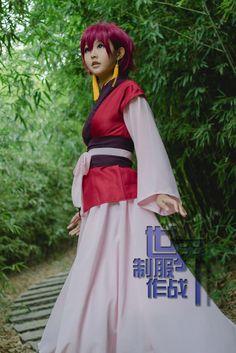 Akatsukino YONA Princess Full Set Cosplay Costume Custom Made   #Unbranded #CompleteCostume
