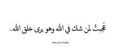 عربيّ.