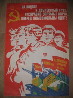 Original Vtg 1978 Big Soviet Russian USSR Komsomol VLKSM Propaganda Poster Space | eBay