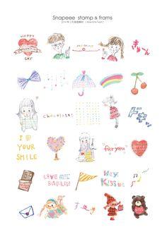 SNAPEEE Valentine stamps