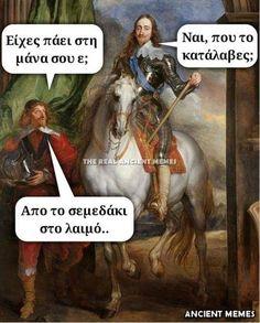 """3,252 """"Μου αρέσει!"""", 5 σχόλια - The Real Ancient Memes (@ancientmemes) στο Instagram: """"#life_greece #greecetravelgr1_ #kings_greece #travel_drops #urban_greece #loves_greece_…"""""""