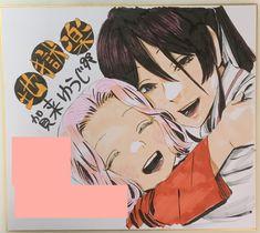Artist Signatures, Manga Covers, Drawing Reference, Art Inspo, Manhwa, Paradise, Fan Art, Drawings, Artwork