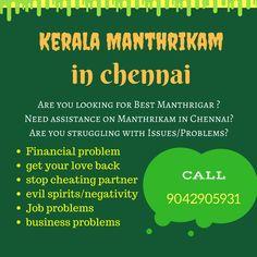 best kerala manthrikam service in chennai http://www.astrologyservicesinchennai.com/kerala-manthrikam-in-chennai/