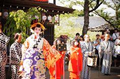 Nikko,Edo Mura 日光江戸村 Oiran 花魁