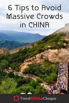 When traveling around China, one of the primary complaints I hear from tourists has to do with the large China crowds and too many people. | Travel China Cheaper | China Travel Guide | Avoid Crowds in China | Tourists in China | Tourism in China | Expat in China | China Travel Blogger | Asia Travel Guide #China #chinatravel #travelChina #expatinchina #chinaexpat