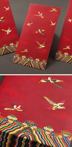 King of The Birds - CNY Ang Pao www.pereka.my
