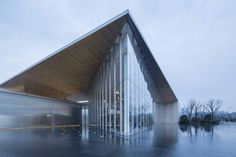 Gallery of Chongqing Central Park Life Experience Center / gad - 1