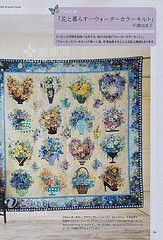 Patchwork quilts ts jan 2011 #160