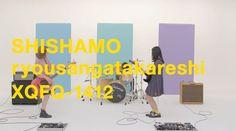 SHISHAMO、ポップPVで新メンバーお披露目 - 音楽ナタリー
