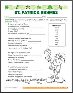 Looking for a FREE St. Patrick's Day classroom activity? Click on the link for our free samples. First Grade, Grade 1, Reading Words, Fact Families, Monthly Themes, Science Resources, Luck Of The Irish, Student Engagement, Activity Centers
