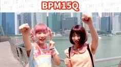 シンガポールで未確認生物発見!(BPM15Q)