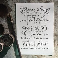 I Thessalonians 5:16-18 Hand-Lettered Scripture door Paperglaze