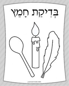 chinuchorg fire in yiddishkeit discussion unit with coloring pages