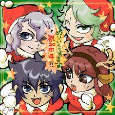 Mashou Christmas.