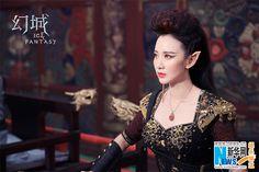 Ice Fantasy, Fantasy Series, Ma Tian Yu, O Drama, Red Wedding Dresses, Muslim Women, Idol, Wonder Woman, Asian