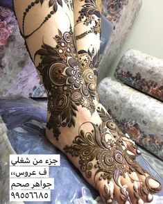 Modern Henna Mehndi Designs For Legs - Fashion Khafif Mehndi Design, Floral Henna Designs, Henna Designs Feet, Mehndi Designs For Girls, Mehndi Designs For Beginners, Mehndi Designs 2018, Stylish Mehndi Designs, Dulhan Mehndi Designs, Mehndi Designs For Fingers