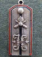 RUSSIAN IMPERIAL ARMY PENDANT ENAMEL MILITARY BADGE, STERLING SILVER 84 #8