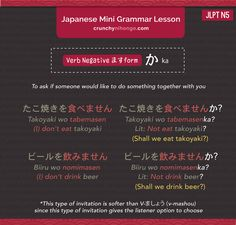 Bite-size, Easy-to-learn, Japanese language !