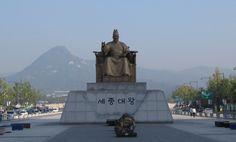 Changdeokgung 창덕궁 , 昌德宮. Seoul, Korea