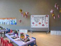 「謝恩会 幼稚園 テーブルセッティング」の画像検索結果