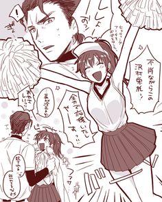 Mahou Shoujo Ore, Miyuki Kazuya, Doujinshi, Manga Anime, Fan Art, Diamond, Cute, Cute Stuff, Kawaii