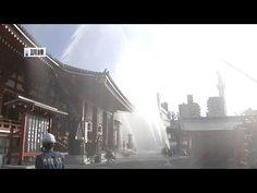 「本堂が放火された」との想定で、東京の浅草寺で消防訓練が行われました。