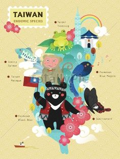 High Quality Images for You. Taiwan endemic species with Taiwanese maps and some famous buildings Taiwan Image, Taiwan Travel, Famous Buildings, Black Bear, High Quality Images, Classroom Decor, Minnie Mouse, Disney Characters, Fictional Characters