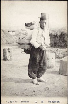 1910s Korea Backpacker Traveller
