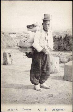 1910s Korea Backpacker Traveller