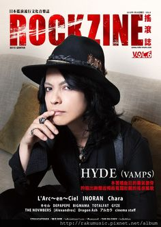 "Taiwan magazine ""ROCKZINE"" VOL.6 2015 Winter Issue. [Cover] #VAMPS #VAMPSJPN #HYDE #2015 On sale January 30th."