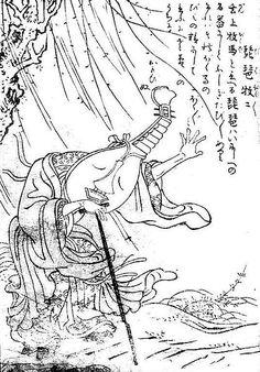"""琵琶牧々 Biwa-bokuboku, spirit of a stringed instrument, from """"Hyakki-tsurezure-bukuro"""", TORIYAMA Sekien 鳥山石燕『百器徒然袋』「玄上牧馬と言へる琵琶はいにしへの名器にして、ふしぎたびたびありければ、そのぼく馬のびはの転にして、ぼくぼくと言ふにやと、夢のうちにおもひぬ」"""