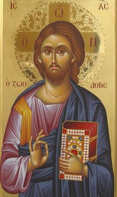 Christ the Giver of Life. Byzantine Icons, Byzantine Art, Christ Pantocrator, Roman Church, Religious Paintings, Catholic Art, Guardian Angels, Orthodox Icons, Christian Art