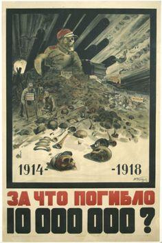 1929. Худ. Котов Н. Г.