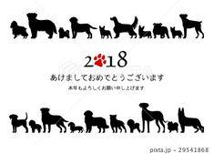 年賀状への印刷にはMサイズ以上が必要です!(JPG)。Sでは画像が荒くなるよ!