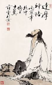 Image result for Fan Pu christian chinese art