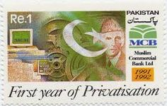 Pakistan Stamp - Muslim Commercial Bank 1991-1992 First Year of Privatisation