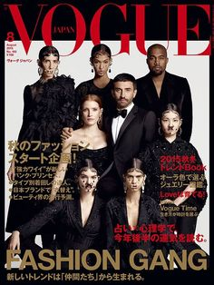 """""""FashionGang""""! Kanye West, Kendall Jenner, Joan Smalls & More Cover VOGUE Japan's August 2015 Issue"""