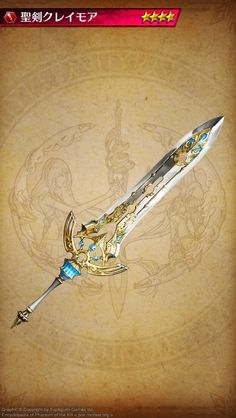 Fantasy Sword, Fantasy Weapons, Fantasy Rpg, Ninja Weapons, Anime Weapons, Cool Swords, Medieval Weapons, Weapon Concept Art, Learn Art