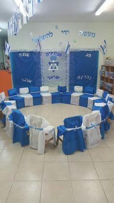 Toys For Boys, Kids Toys, Diy Maxi Skirt, Jewish Crafts, Jewish Celebrations, Carters Baby Girl, Baby Girls, Handmade Skirts, Homemade Toys