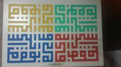 """Çok özel bir tasarim. """"Allah yolunda paylaşın """" ayeti. #kufi"""