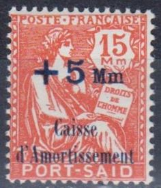 "France, Offices in Egypt (Port-Said) with overprint ""Sinking Fund"" (?)"