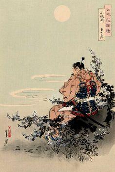 Japanese Art Prints, Japanese Artwork, Japanese Painting, Japanese Art Samurai, Japanese Warrior, Ronin Samurai, Samurai Art, Art Occidental, Japanese Folklore