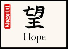 japanese calligraphy - Hledat Googlem