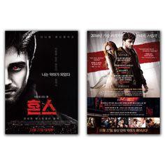 Horns Movie Poster 2013 Daniel Radcliffe, Juno Temple, James Remar, Kelli Garner #MoviePoster
