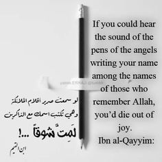 Let the angels write your name! | My Muslim Heart | Citat