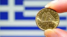 Alberto Micalizzi has shared 1 photo with you! Coins, Personalized Items, Greece, Wheels, Greek, Coining, Rooms