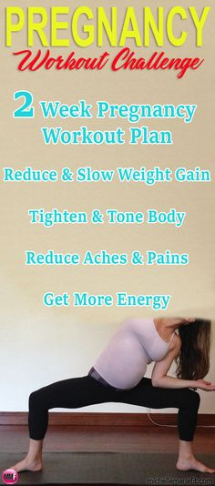 14 Day Jumpstart Pregnancy Workout   Challenge     Daily workouts and motivation.   Pictures and workout videos included