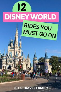 Check out our list of the top Disney World rides at Disney's Magic Kingdom! We include rides for toddlers, for teens and for adults as well. This list of the best rides will help you plan your Florida vacation! #disney #disneyworld #disneyrides #florida #orlando